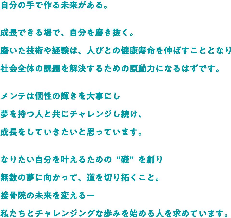 brand_message